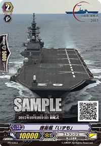 PR-0353 (Sample)