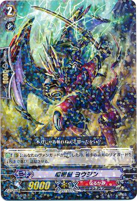 BT16-025
