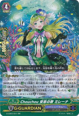 Chouchou Cradle Lullaby Milena Cardfight Vanguard Wiki Fandom