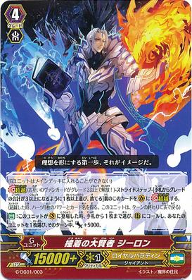 G-DG01-003