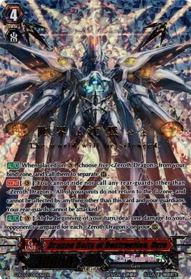 G-RC02-001EN-ZR-B