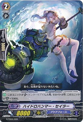 G-TD04-008
