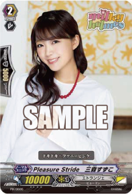 PR-0606 (Sample)