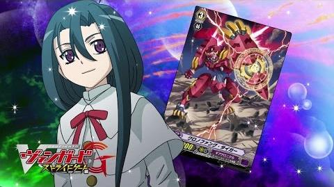 Sub Episode 28 Cardfight!! Vanguard G Stride Gate Official Animation
