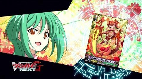 Sub TURN 46 Cardfight!! Vanguard G NEXT Official Animation - Verno's Challenge