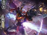 Cosmic Hero, Grandrope (V Series)