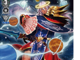 Sparkling Celestial Deity, Uranus