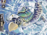 Tidal Rescue Sea Turtle Soldier