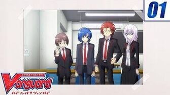 Dimension 1 Cardfight!! Vanguard Official Animation - Disband!!