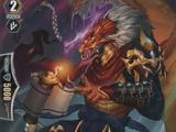 Stealth Dragon, Bakuren