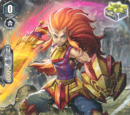 Flame of Victory (V Series)