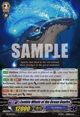 PR-0373EN (Sample)