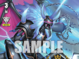 Dueling Dragon King, ZANGEKI (V Series)