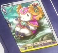 Chronodoze Sheep (Anime-SG)