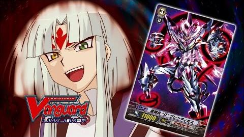 Episode 160 Cardfight!! Vanguard Official Animation