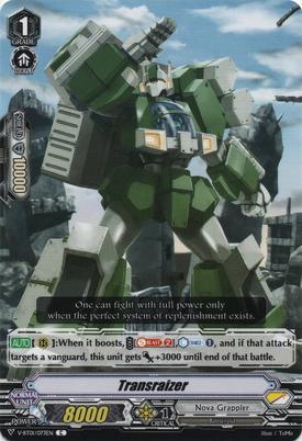 V-BT01-073EN-C