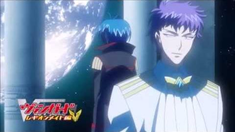 (Legion Mate) Cardfight!!! Vanguard Episode 186 Part 1 (Eng Sub) - HD-0