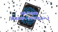 CV-VR-Episode29