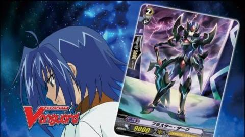 Episode 43 Cardfight!! Vanguard Official Animation