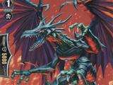Stealth Dragon, Dreadmaster
