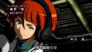 Next Gen Diffrider Saori