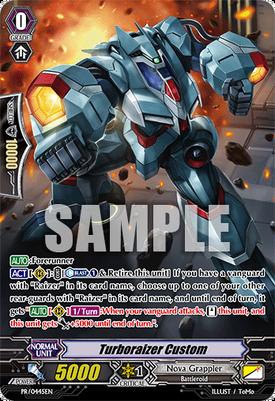 PR-0445EN (Sample)