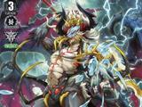 Demon Duke of Death, Baal