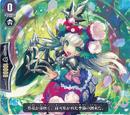 Planting Maiden, Ozu