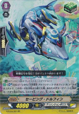G-FC04-061