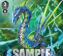 Riptide Dragon