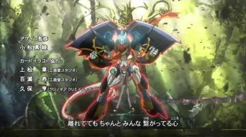 Cardfight Vanguard G Episode 21 English Subbed Preview