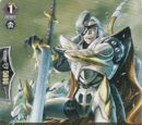 Knight of Quests, Galahad