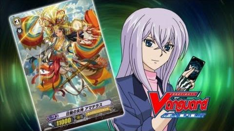 Episode 98 Cardfight!! Vanguard Official Animation