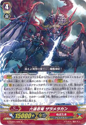 G-TCB01-022