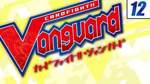 Sub Image 12 Cardfight!! Vanguard Official Animation - Mysterious Adversary Asteroid!!