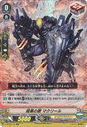 V-BT02-015-RR