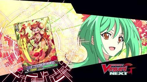 TURN 46 Cardfight!! Vanguard G NEXT Official Animation - Verno's Challenge