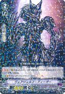 V-BT02-033-R