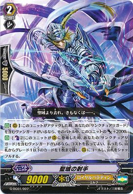 G-DG01-007