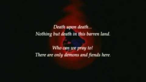Shin Megami Tensei Lucifer's Call - Intro