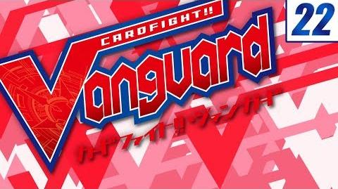 Sub Image 22 Cardfight!! Vanguard Official Animation - A Serious Fight