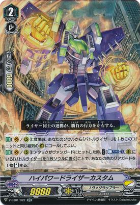 V-BT01-022-RR