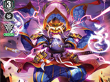 Evil Mystery Monk, Gamigyobu