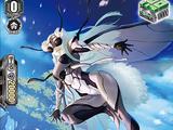 Large Snowflake Mutant, Snow Trick
