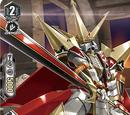 King of Sword (V Series)