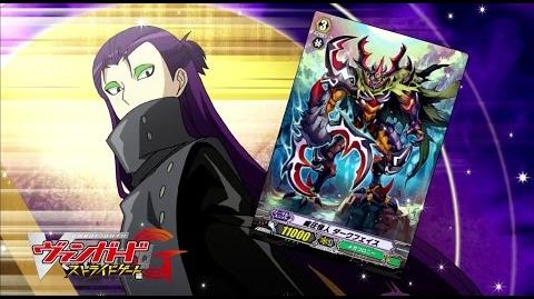 Sub Episode 42 Cardfight!! Vanguard G Stride Gate Official Animation