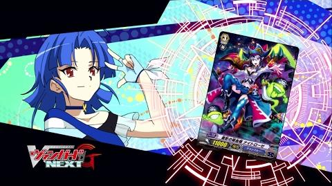 Sub TURN 20 Cardfight!! Vanguard G NEXT Official Animation - Unyielding Pirate
