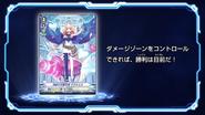 CV-V-EpisodeEndcard-Solidify Celestial, Zerachiel-4