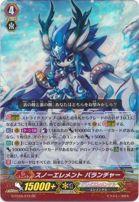 G-FC04-073