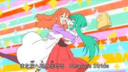 Pleasure Stride Kumi Tokoha Hug
